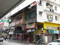 Shops in Wanchai district of Hong Kong Royalty Free Stock Photos