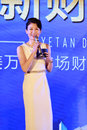 Show host chenling of xiamen tv station amoy city china Stock Photos