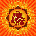 Shree Ganesh ! Stock Photos