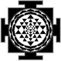 Shree Yantra  Royalty Free Stock Photo