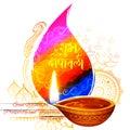 Shubh Deepawali Happy Diwali background with watercolor diya for light festival of India