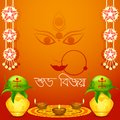 Shubho bijoya easy to edit vector illustration of subho wishing for happy dussehra Stock Photography