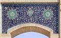 Siab bazaar in Samarkand Royalty Free Stock Photo