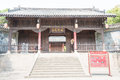 SICHUAN, CHINA - Mar 28 2015: Magistrate's Office of Zhaohua Anc Royalty Free Stock Photo