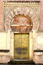 Side gate of mezquita catedral cordoba Royalty Free Stock Image