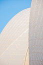 Section of the Sydney Opera House Roof Royalty Free Stock Photo