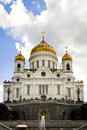 Side view of russian cathedral in moscow the christ the savior russia Royalty Free Stock Photo