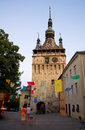 Sighisoara - The Clock Tower Stock Photo