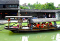 Sightseeing boat from ancient town boating on the lake inside xitang view jiashan county jiaxing city zhejiang province china Stock Photography