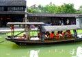 Sightseeing boat from ancient town boating on the lake inside xitang view jiashan county jiaxing city zhejiang province china Stock Photography