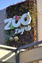 Sign and logo of Zagreb zoo.