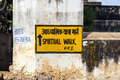 Sign spiritual walk at the wall assists tourists by understanding which way to around religious places Royalty Free Stock Image