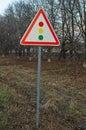 Sign traffic light Royalty Free Stock Photo