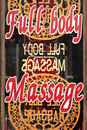 Signage on a massage salon, Pingyao, China Royalty Free Stock Photo
