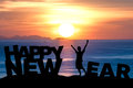 Silhouette young man extend arms make happy new year Royalty Free Stock Photo