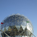 Silver dome Stock Photo