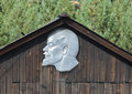 Silver lenin relief vladimir i of soviet revolutionary vladimir ilych in the lake baikal resort of goryachinsk Stock Photos