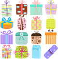 Simple and cute vector Icons: Gift Boxes /presents Stock Photo