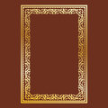 Simple gold frame on brown background curls and waves Royalty Free Stock Photos