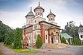 The Sinaia Monastery in Sinaia. Transylvania. Romania. Royalty Free Stock Photo