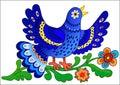 Sing blue bird Stock Image