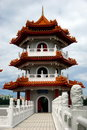 Singapore: Chinese Garden Pagoda Royalty Free Stock Photo