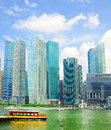Singapore city center Royalty Free Stock Photo