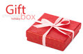 Single red gift box with pink ribbon Royalty Free Stock Image