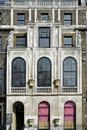Sir john soane s house museum image taken of exterior of lincoln inn fields london uk Stock Photos