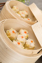 Siu Mai Stock Photo