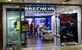 Skechers shop in hong kong located telford plaza kowloon bay is an american shoe company Stock Image