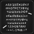 Sketch cyrillic font board with a set of symbols alphabet and numbers vector illustration Royalty Free Stock Photo