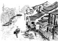 Sketch the river village wuzhen chinese Stock Image