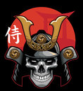 Skull wearing samurai armor vector of Stock Images