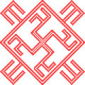 Slavic ornament symbol nice background consisting of sign for content of site or for cross stitch makrame Royalty Free Stock Photography