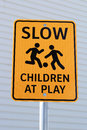 Slow Children at Play Sign in Housing Complex Royalty Free Stock Photo