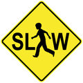 Slow Down for Kids Royalty Free Stock Photo