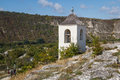 Small bell-tower built over cave monastery, Old Orhei Royalty Free Stock Photo