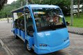 Small Blue Tour Coach Bus, New Zealand Royalty Free Stock Photo