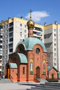 Small orthodox church. Royalty Free Stock Image