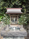 Small shrine in forest japan Royalty Free Stock Photography