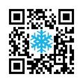 Smartphone readable QR code Merry Christmas with snowflake icon Royalty Free Stock Photo
