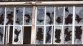 Smashed window array Royalty Free Stock Photo