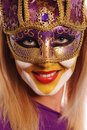 Smiling woman in half mask Royalty Free Stock Photo