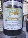 Smoking area vs. nonsmoking area Kyoto Japan Royalty Free Stock Photo