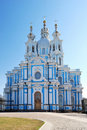 Smolny Cathedral. St.Petersburg Stock Images