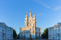 Smolny Cathedral in St.Petersburg, Russia Royalty Free Stock Photo