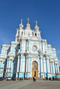 Smolny Cathedral on a sunny spring day Stock Photo