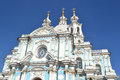 Smolny cathedral at sunny weather saint petersburg russia Royalty Free Stock Photos