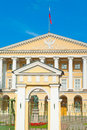 Smolny Institute Royalty Free Stock Photo